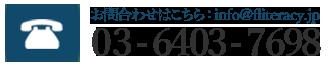 金融・投資 資格 | 一般社団法人 金融リテラシー協会